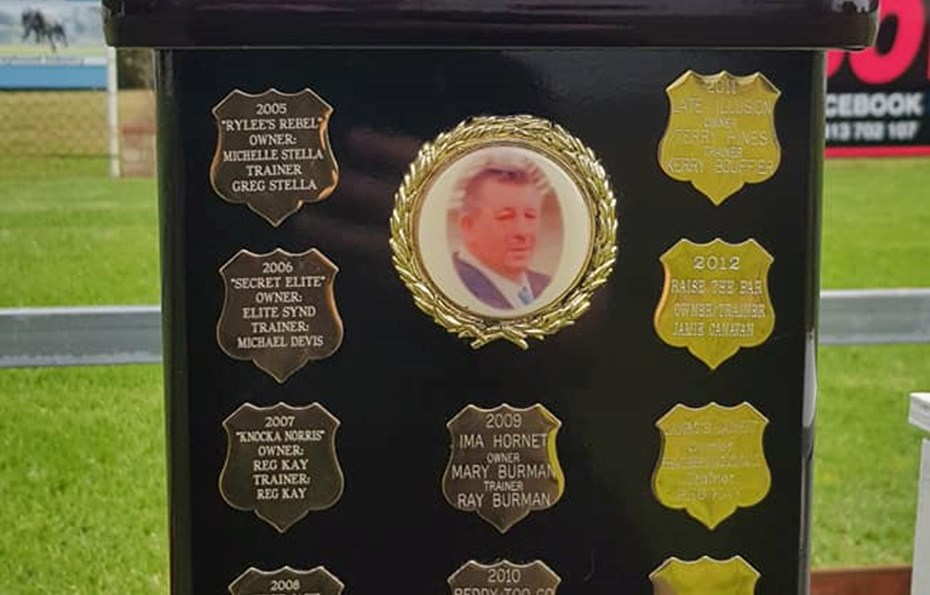 Tommy Hoyland Memorial